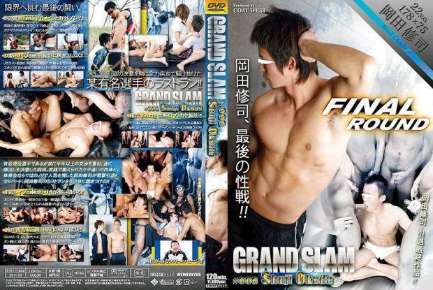 COAT WEST – GRAND SLAM #006 岡田修司 FINAL ROUND