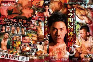 KERO63_DVD