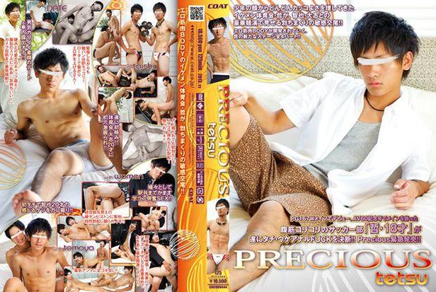 PRC44
