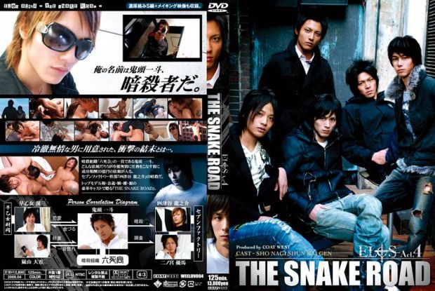 Coat West – ELoS Act. 4 – The Snake Road (修罗邪道)