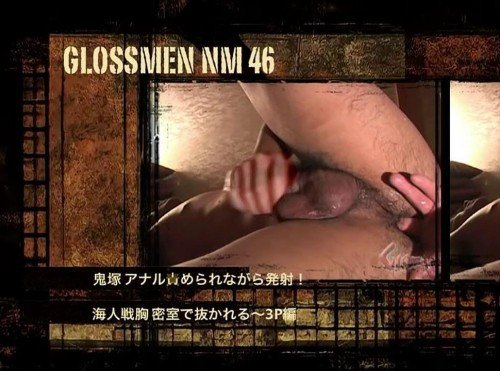 JAPAN PICTURES – GLOSSMEN NM46