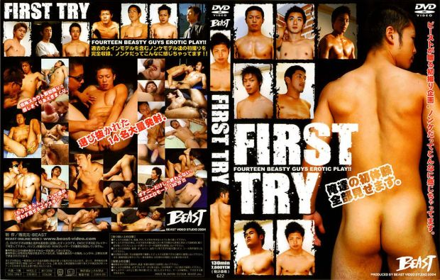 BEAST – FIRST TRY