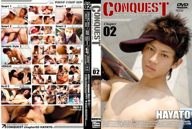 COAT WEST – CONQUEST Chapter 02 HAYATO