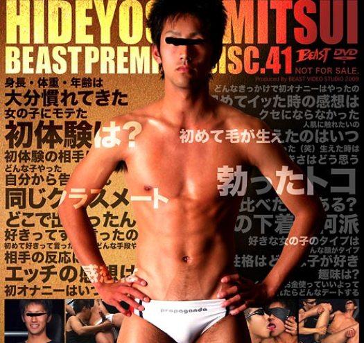 KO – Beast Premium Disc 041 – 三井英芳 (Hideyoshi Mitsui)