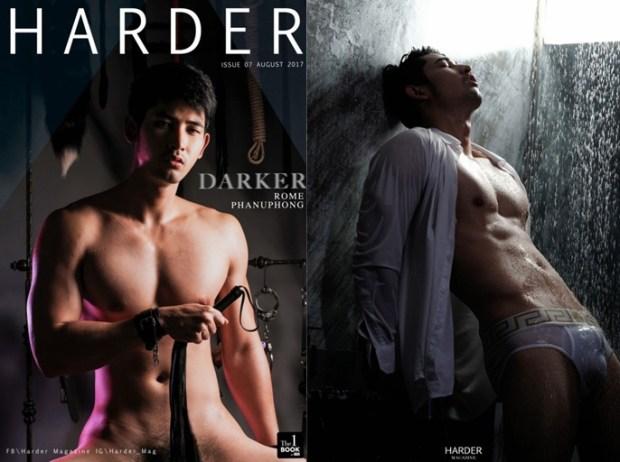 Harder 7