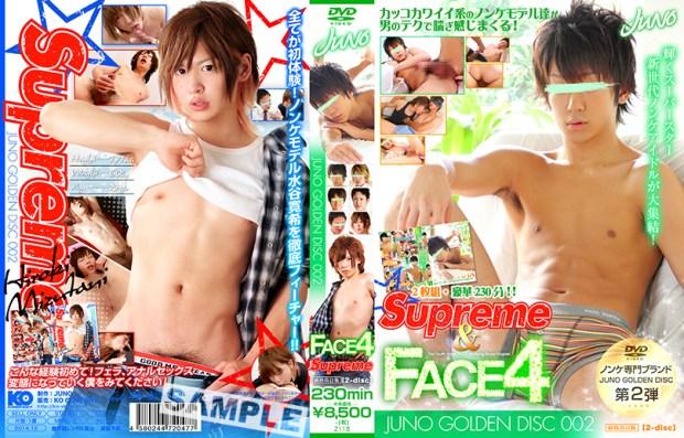 KOC JUNO – JUNO GOLDEN DISC 002- FACE4 & Supreme -Hiroki Mizutani-(DVD2枚組)