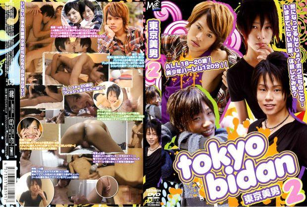 Men's Camp – 東京美男2