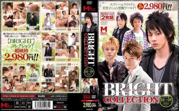 MEN'S HEAVEN – BRIGHT COLLECTION FILE 05~09