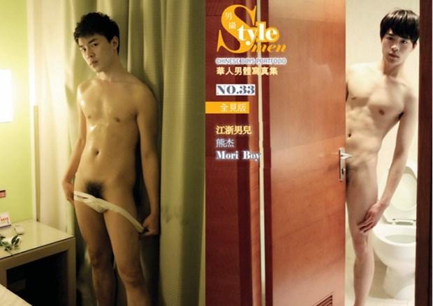 Style Men No.33