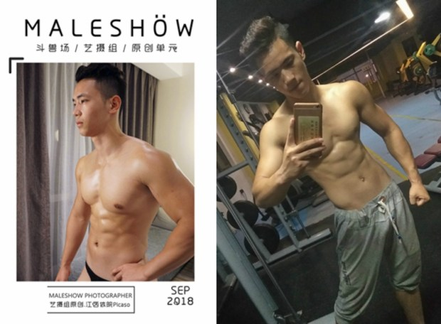 Chinese Maleshow – Picaso 鬥獸場 – 抖音小哥哥 江西體院 Picaso