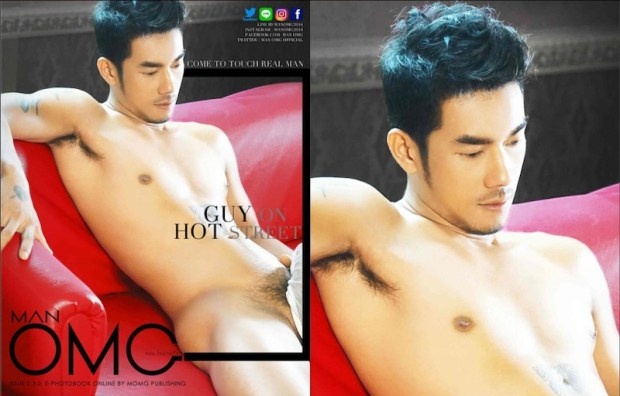 MAN OMG 3 – Guy On Hot Street