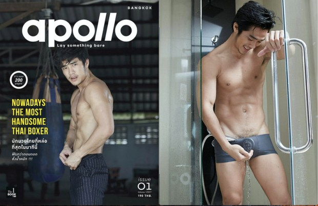 [PHOTO SET] APOLLO 01 – HANDSOME THAI BOXER