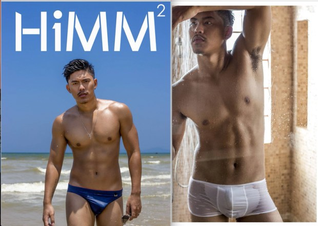HiMM 02 | iTTiphol