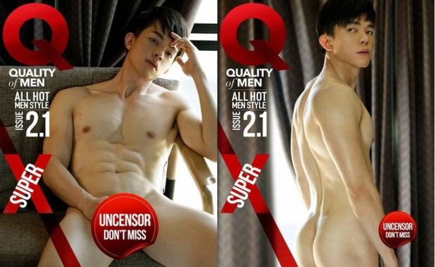 QM 2.1 – J-son Yau
