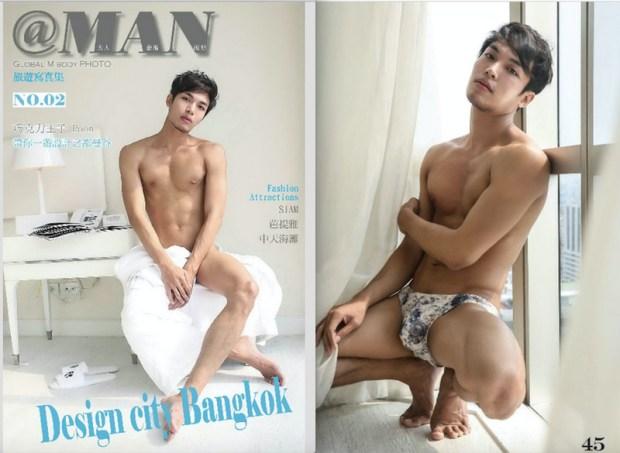 @MAN 02 Design City Bangkok