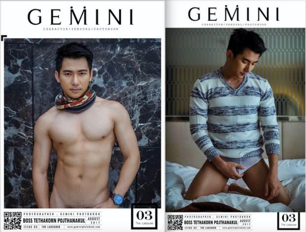 Gemini 03 | Boss Tethakorn Pojthanakul