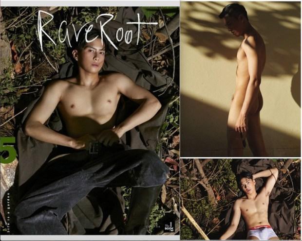 RareRoot Issue 05 | BHU