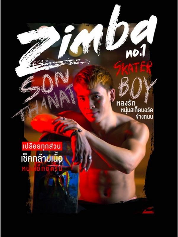 ZiMBA 01 | Skater Boy