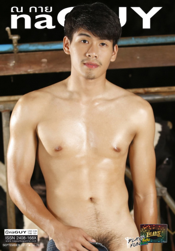 NAGUY 28 | Sexy Country Boy