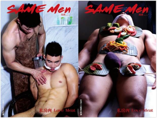 SAME MEN 02 | Love Meat [ 133 Pics + BtS ]