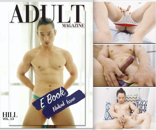 ADULT 13 | Hill [ Extra Large Pics & Video Cum ]