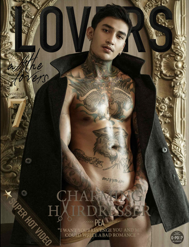 Lovers Vol.07 | PEA Charming Hair Dresser (ebook + bts cum videos)