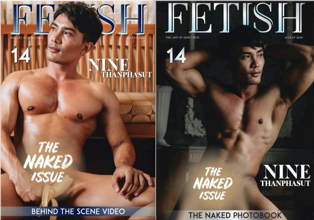 FETISH MAGAZINE VOL.14 |Nine Thanphasut [ E-Book & Video Cum ]