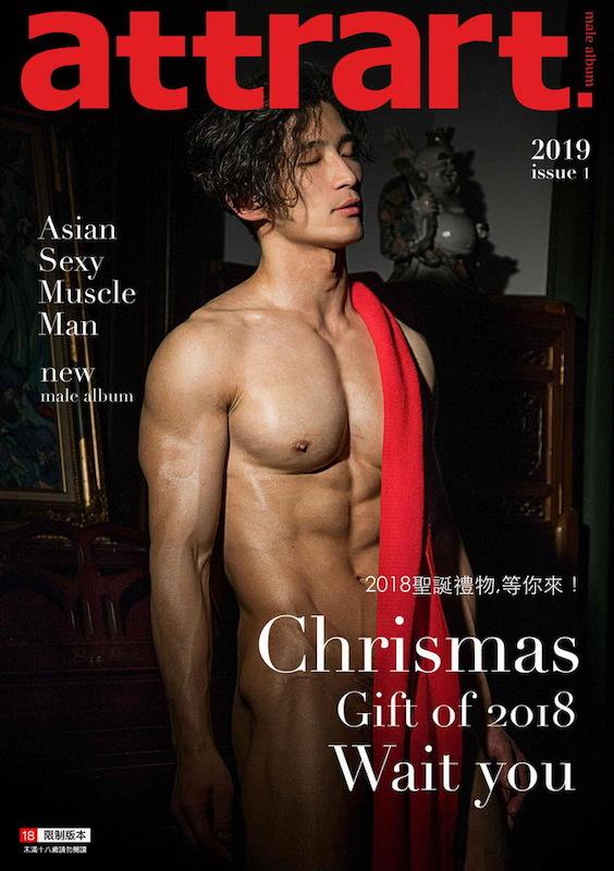 attrart 1   Asian Sexy Muscle Man