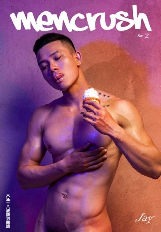 Men Crush Vol.1 – Jay Trần