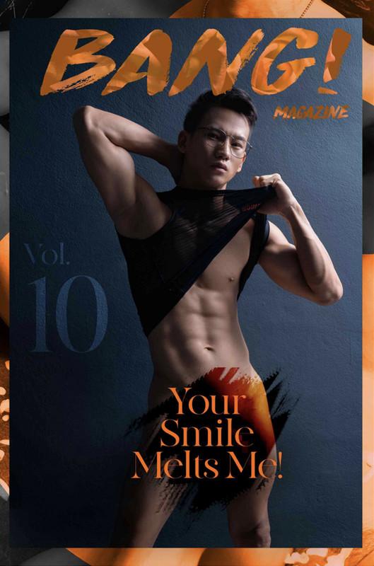 BANG! Magazine Special 10   Nguyễn Tiến Quân (ebook + 3 cum videos)