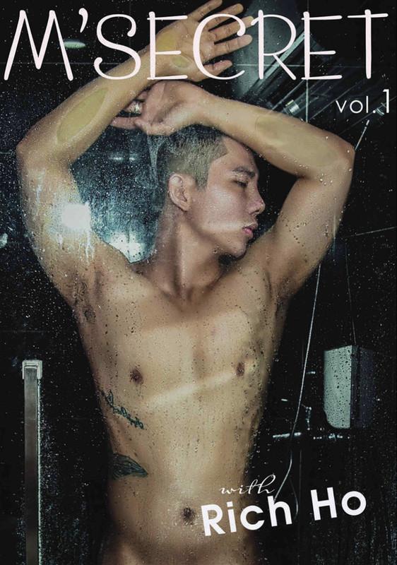 M'Secret 01   Rich Ho