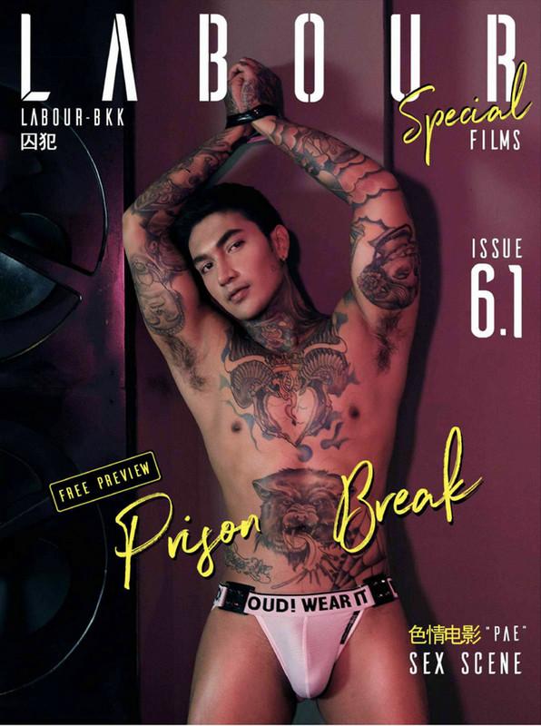 LABOUR BKK 6.1 | Prison Break [ Full VDO Cum ]