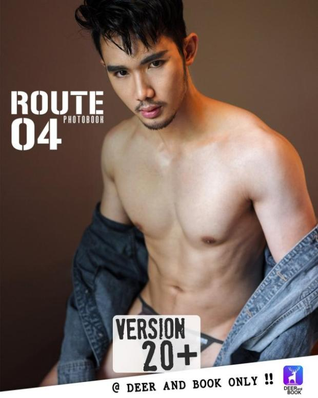 ROUTE 04 | Bat Tanaphong [ Video Cum ]