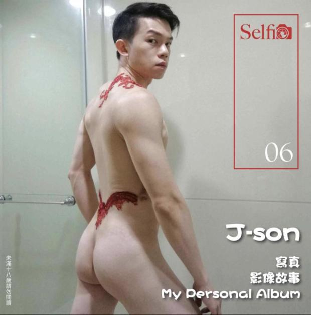 Selfie 06 | J-Son