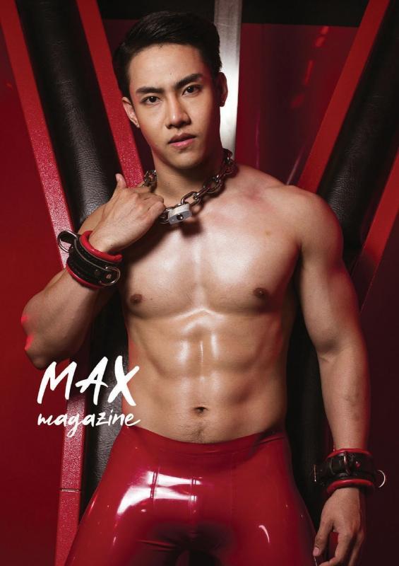 Max magazine 01 – Hack Sathaporn