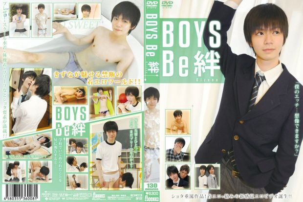 Acceed – BOY Be 絆