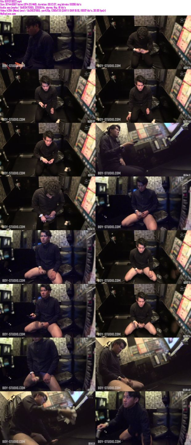 BOY studio 0022 – イマドキの大学生がビデボで巨根をシコシコ!!
