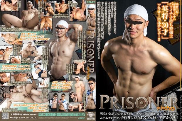 COAT – PRISONER EISHO