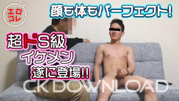 CK-Download – EC-00013 – [AV登竜門]面接篇-013 顔も体もパーフェクト!超ドS級イケメン遂に登場!!!