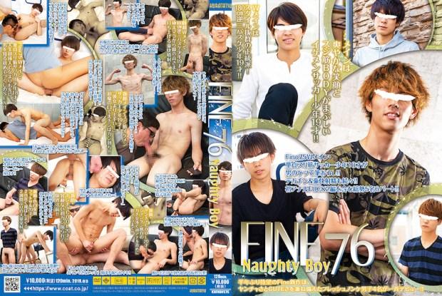 COAT KURATATSU – Fine 76 Naughty Boy