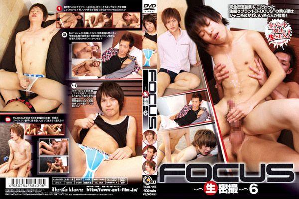 Get film – FOCUS~生密撮~6 {Get Film – Focus – Real Secret Cam 6 (HD) }