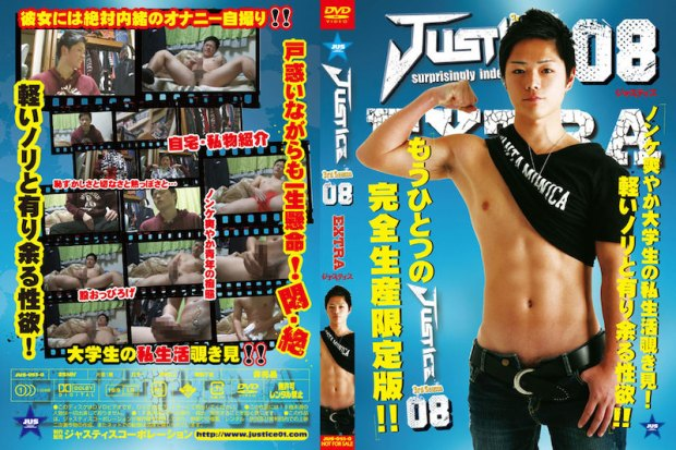 JUSTICE – JUSTICE 08(3rd) – EXTRA –