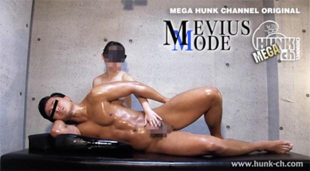 HUNK CHANNEL – MM-0063 – ヒーリング♀エロマッサージでノンケの性感スイッチを強制爆突き!!イケメン!!男前!!可愛い!!爽やか水泳マッチョな駿輔(しゅんすけ)くん24歳!!感じる顔、身体、全部超淫猥!!!