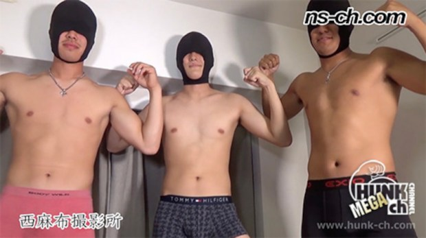 HUNK CHANNEL – NS-779 – 男経験0の覆面男子たち(184cm78kg19歳・183cm73kg19歳・182cm78kg19歳)