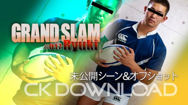 CK-Download – ORWE00080 – 『GRAND SLAM #017 龍騎』未公開シーン&オフショット!!