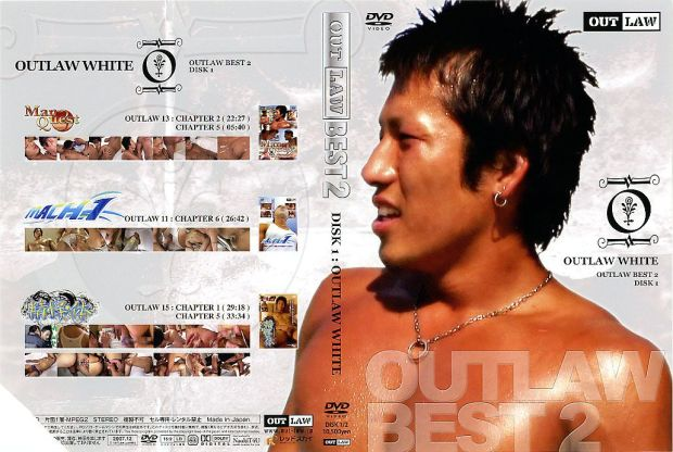 OUT LAW – Out Law Best 2 - Disc 1 - Outlaw White