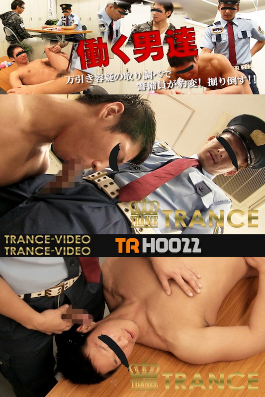 HUNK CHANNEL – TR-HO022 – 働く男達 part22
