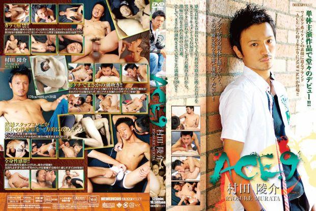 COAT WEST – ACE .9 村田陵介 (Ryosuke Murata) (HD)