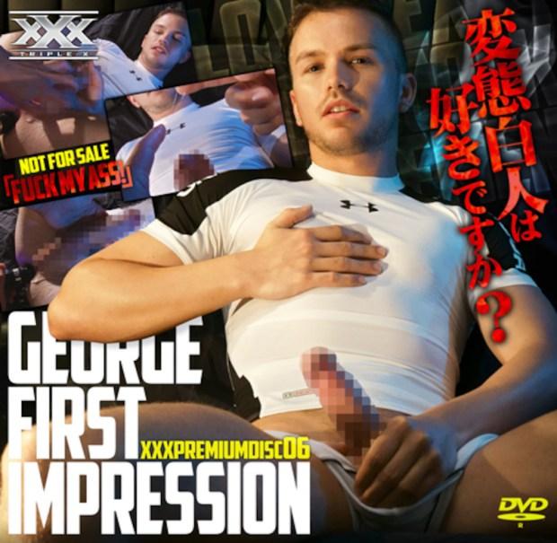 KO – XXX Premium Disc 006 – George First Impression