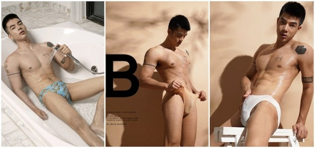 B Photobook 01 [ Ebook + Video ]